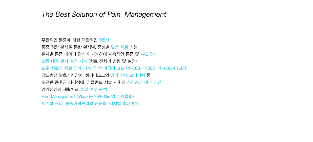 painview_5.png